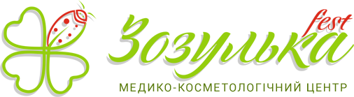 Logo Зозулька Fest